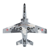 Viper 70mm EDF BNF Basic (EFL7750)