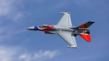 F-16 Falcon 64mm EDF BNF w/AS3X & SAFE Select (EFL9850)